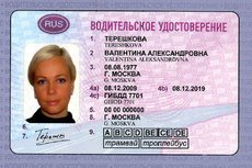 NZTA Russian Driver's Licence Translation