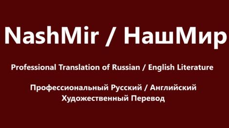 NashMir Russian Translation Auckland